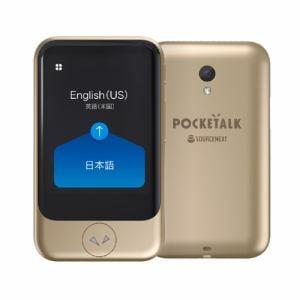 ソースネクスト PTSGG POCKETALK(ポケトーク)S グローバル通信(2年)付き ゴールド
