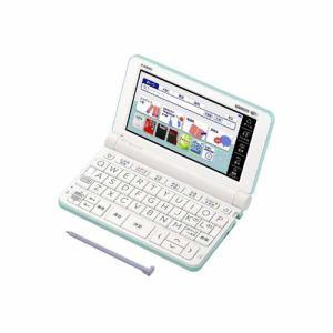 カシオ XD-SX4800-GN 電子辞書「エクスワード(EX-word)」 (高校生(スタンダード)モデル 220コンテンツ収録) グリーン