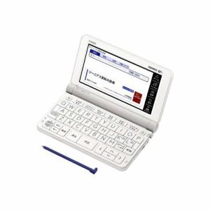 カシオ XD-SX7000 電子辞書「エクスワード(EX-word)」 (外国語ベースモデル・60コンテンツ収録) ホワイト
