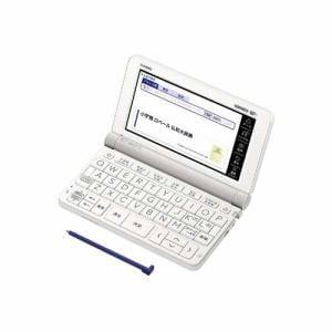 カシオ XD-SX7200 電子辞書 「EX-word(エクスワード)」 (フランス語モデル・68コンテンツ収録) ホワイト