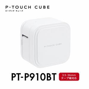 ブラザー PT-P910BT ラベルライター P-TOUCH CUBE(ピータッチキューブ)