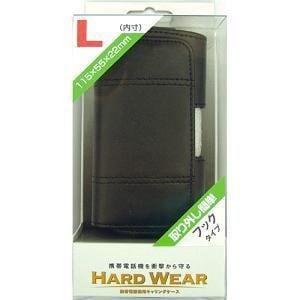 オズマ CHC-PH01KK 携帯電話用キャリングケース 横型Lサイズ