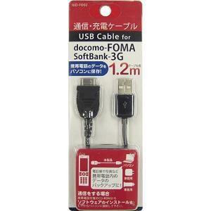 オズマ IUD-FO02K FOMA 3G用通信充電ケーブル1.2m ブラック
