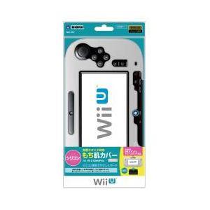 WiiU用 充電スタンド対応 シリコン もち肌カバー for WiiUGamePad ホワイト WIU-051
