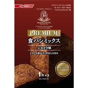 Panasonic プレミアム食パンミックス ショコラ味 SD-PMC10