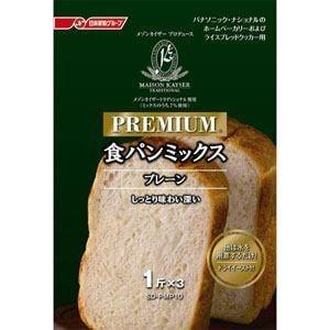 パナソニック SD-PMP10 プレミアム食パンミックス【プレーン】