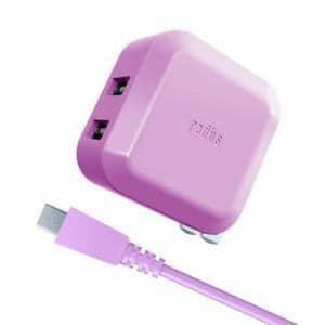 ラディウス RKADA01V 2.4A 急速充電アダプター for SmartPhone & Tablet PC with micro USB ケーブル バイオレット
