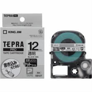KING JIM テプラPROテープカートリッジ 透明 黒文字 12mm SB12T