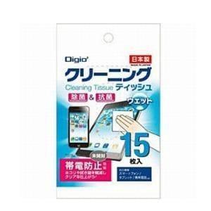ナカバヤシ DGCWK6015 クリーニングティッシュ ウェットタイプ 携帯用15枚