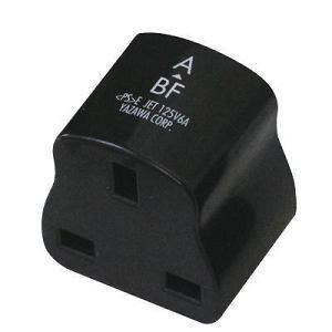 ヤザワ 国内用変換プラグ BFタイプ HPJP5