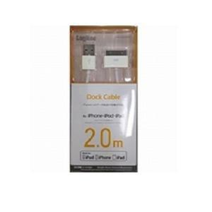 ロジテック LHC-UADH20WH Dockコネクタ付充電・転送USBケーブル/ MFi認証/ ストレート/ 携帯売場用/ 2.0m/ ホワイト