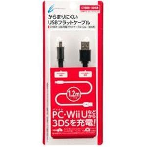 サイバーガジェット CY-3DSUSFC-BK 3DS用 USB充電フラットケーブル1.2m ブラック (DSi/DSi LL/3DS/3DS LL対応)