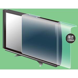 ブライトンネット BTV-PP40CL 40型対応薄型テレビ用保護パネル(クリアタイプ)