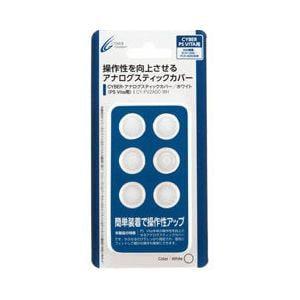 サイバーガジェット アナログスティックカバー ( PS Vita 用) ホワイト CY-PV2ASC-WH