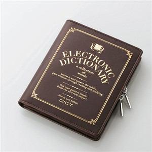 エレコム 電子辞書ケース 外国辞書デザイン フルカバータイプ ファスナー付 ブラウン DJC-021BR
