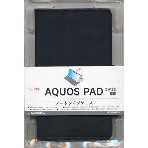 テレホンリース AQUOS PAD(SHT22)専用 ノートタイプケース ブラック 0578SHT22