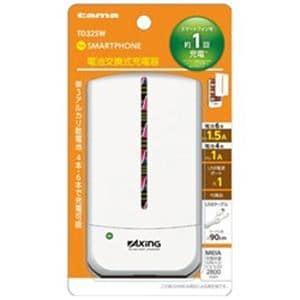 多摩電子 スマートフォン用[micro USB] 乾電池モバイルバッテリー +micro USBケーブル 90cm (ホワイト) TD32SW