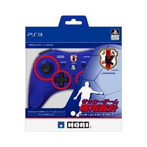 HORI サッカーコントローラPRO.3 サッカー日本代表チームVER.【PS3】 HP3-198