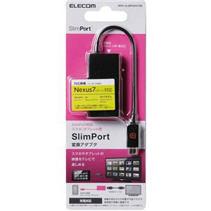 エレコム Slimport対応 変換アダプタ ブラック MPA-SLMPAD01BK