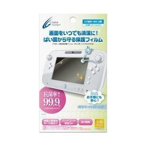 サイバーガジェット 【Wii U】CYBER ・ 抗菌液晶保護フィルム ( Wii U GamePad 用) CY-WIUFLM-AB