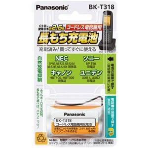 Panasonic コードレスホン充電池 BK-T318