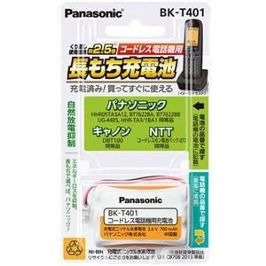 Panasonic 充電式ニッケル水素電池 コードレス電話機用 BK-T401