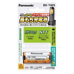 Panasonic コードレスホン充電池 BK-T405