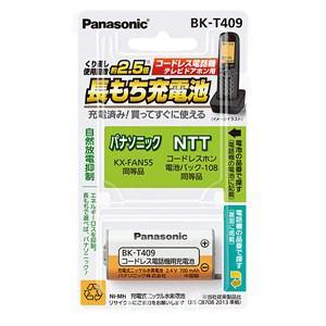 Panasonic コードレスホン充電池 BK-T409