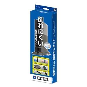 ホリ 【PS4】 PS4 倒れにくい縦置きスタンドfor PlayStation4 PS4-019