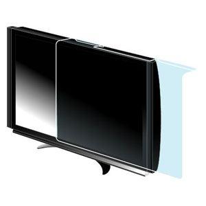 ブライトンネット 60V型対応 薄型テレビ用保護パネル (映り込み軽減タイプ) 【シャープ用】 BTV-PPSH60