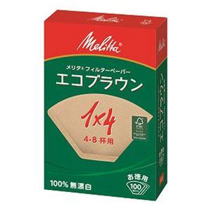 メリタ PE-14GB ペーパーフィルター 「エコブラウン」 4~8杯用 (100枚入)