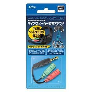 アクラス 【PS4】 PS4コントローラー用マイク/スピーカー変換アダプタ