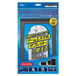 アクラス PS Vita /スマホ/7インチタブレット用防水・防塵ケース