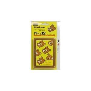 宍喰屋 キャラカードケース12 for ニンテンドー3DSリラックマ リラックマ SSKY-3DS-044
