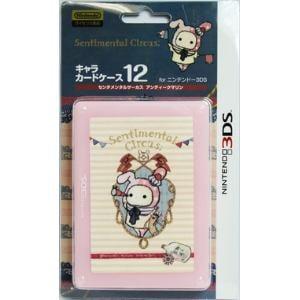 宍喰屋 キャラカードケース12 for ニンテンドー3DS アンティークマリン(センチメンタルサーカス) SSKY-3DS-045