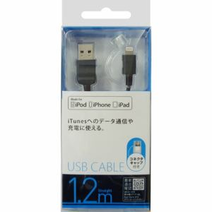 オズマ UD-LC120-2K USB充電器   ブラック