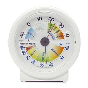エンペックス TM-2411 生活管理温・湿度計「feel care」置型(ホワイト)