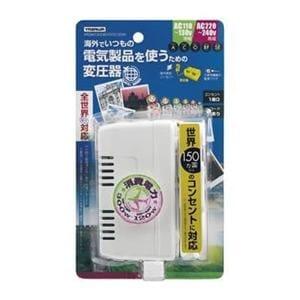ヤザワ 海外旅行用 マルチプラグ変圧器 (300/120W) HTDM130240V300120W