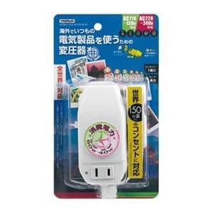 ヤザワ 海外旅行用 マルチプラグ変圧器 (60/40W) HTDM130240V6040W