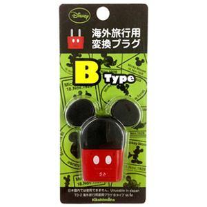 カシムラ TD-2 海外旅行用変換プラグ ミッキーマウス (Bタイプ)