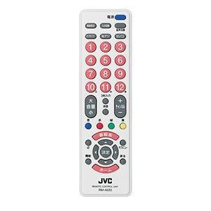 JVCJVCケンウッド らくらくシンプルリモコン (ホワイトピンク) RM-A533-WP