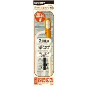 工進 差し込み式 灯油ポンプ (自動停止) EP-305