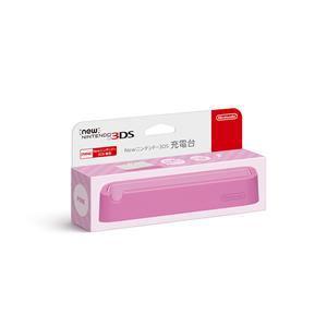 任天堂 【NEW3DS】Newニンテンドー3DS充電台 ピンク KTR-A-CDPA