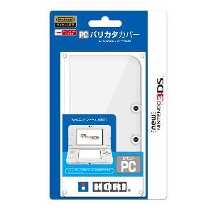 ホリ PCバリカタカバー for Newニンテンドー3DS 3DS-218