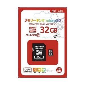 ニチガン メモリーキングmicroSD (32GB)