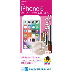 オズマ iPhone6用液晶保護フィルム アンチグレア・抗菌・防指紋フィルム 「つきにくい」 OGM-IP06
