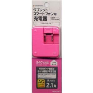 ラスタバナナ RBAC087 スマートフォン・タブレット用AC充電器 USBポートタイプ 2.1A マゼンタ