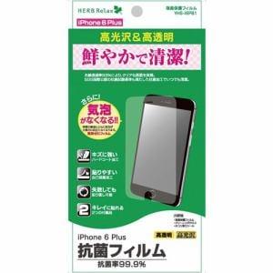 HerbRelax(ハーブリラックス) YHSI6PB1 iPhone6Plus用保護フィルム 高光沢&高透明