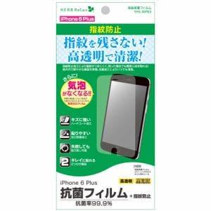 HERBRelax YHS-I6PB3 iPhone6 Plus用保護フィルム 指紋防止