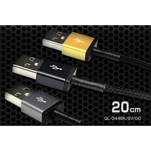 クオリティトラストジャパン QL-044GO Apple社認証 Lightningコネクタ搭載 Strong USBケーブル(20cm)